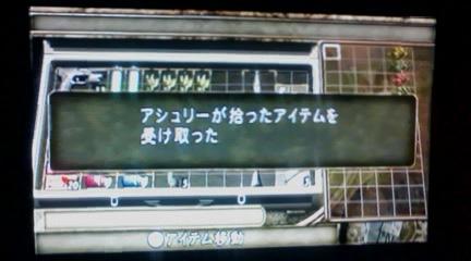 003_20100215012306.jpg