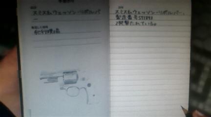 011_20110802164301.jpg