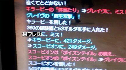 024_20091120223935.jpg