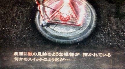 026_20091126203301.jpg
