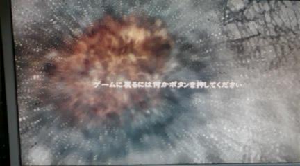 047_20091205212703.jpg