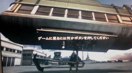 051_20091205212741.jpg
