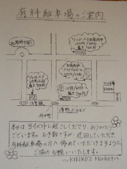 P1050152b.jpg