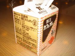 1020_牛乳