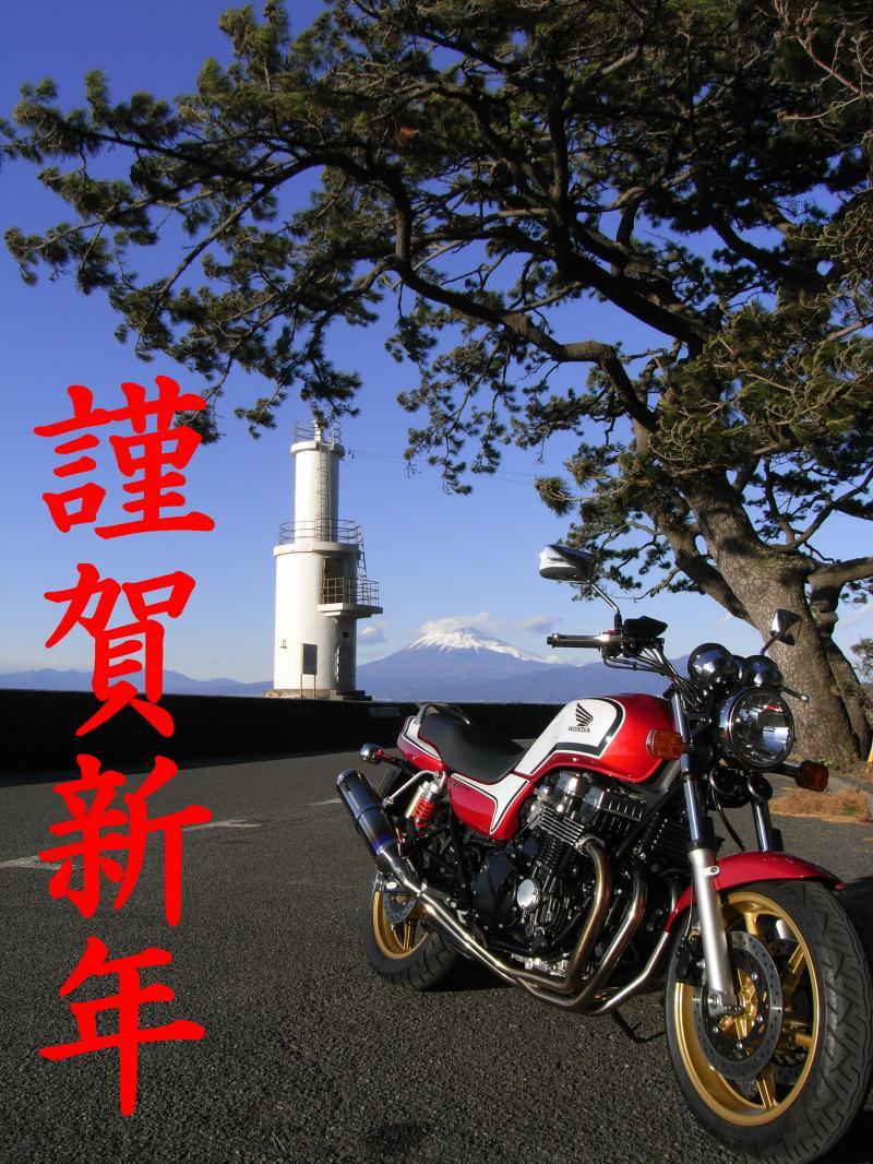 一富士、二鷹、三灯台☆