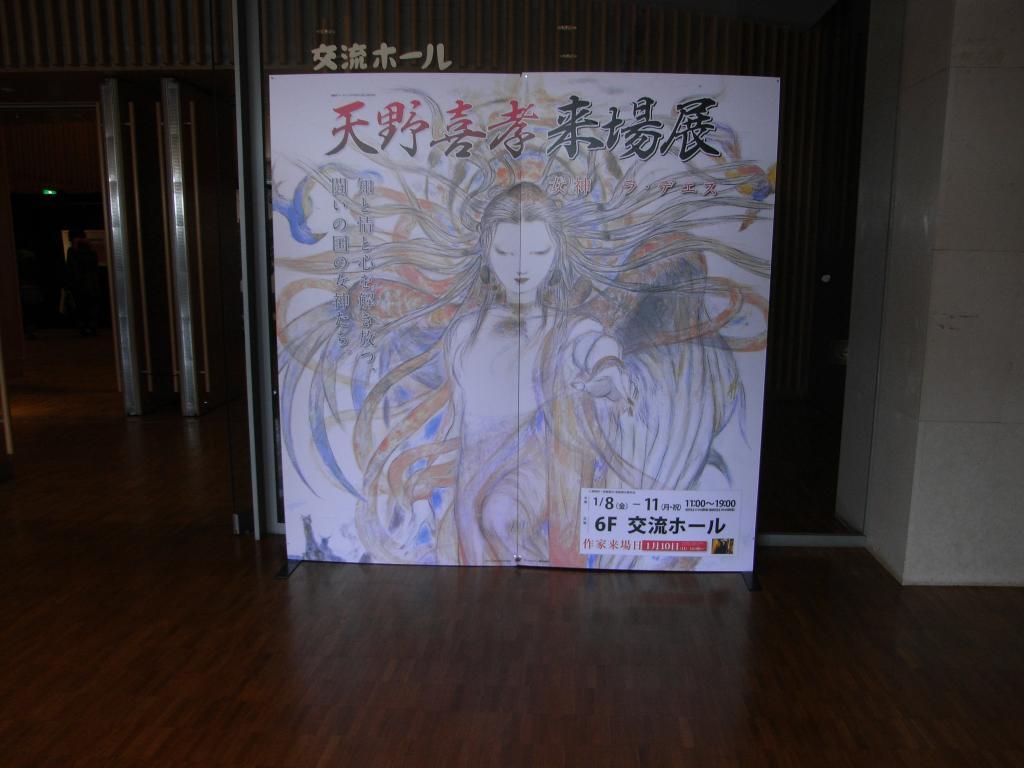 今回の個展のテーマは女神様だそうです☆