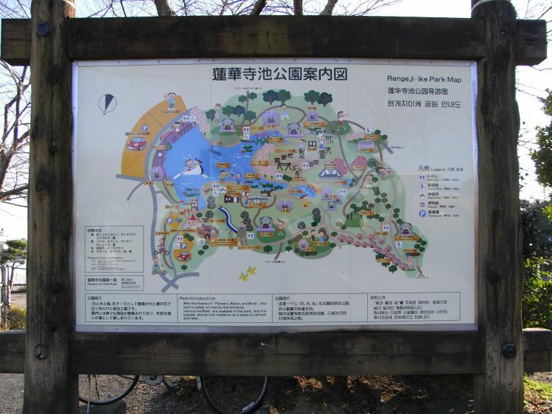 蓮華寺池の周囲には色々あるそうで