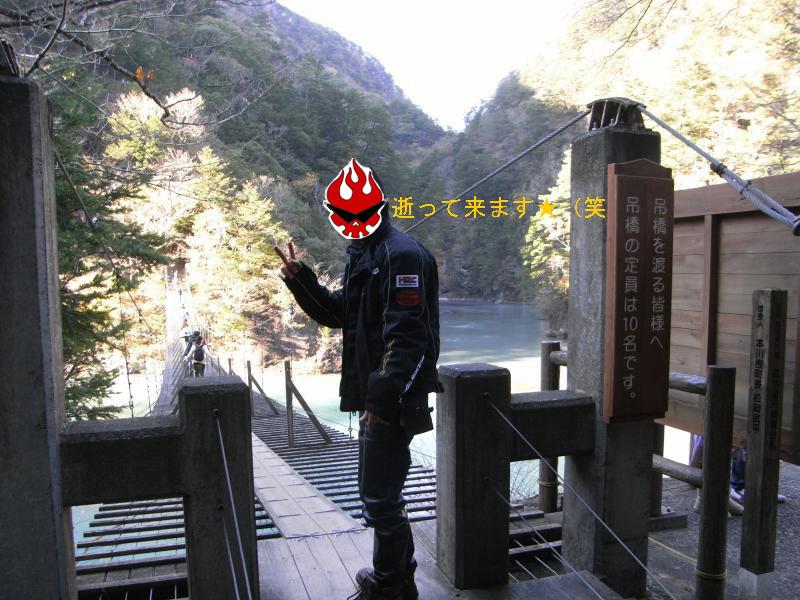 撮影協力:橋守のおじちゃんw