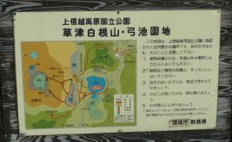 2011_08_18_07.jpg