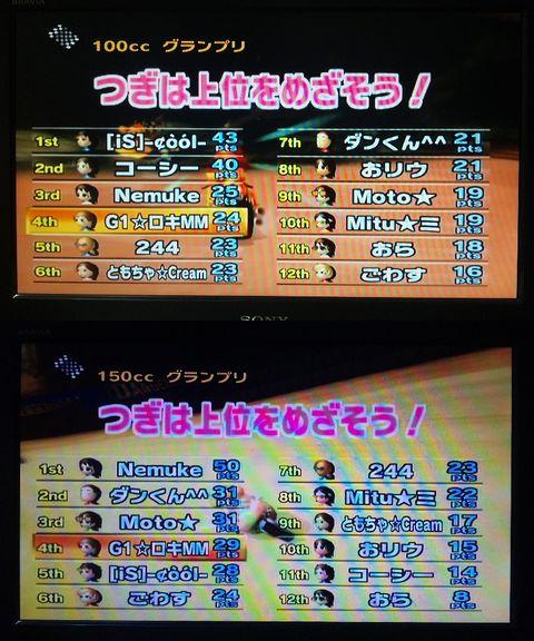 20101218Y.jpg