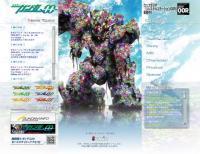 機動戦士ガンダム00 [ダブルオー]公式サイト20100110