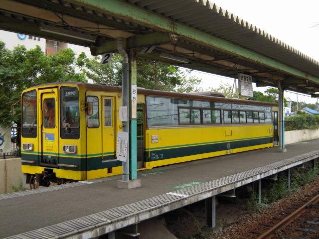 いすみ鉄道大原駅(JRホーム側より撮影)