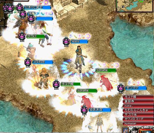 攻城戦919-2