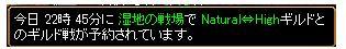 制限GV102-1