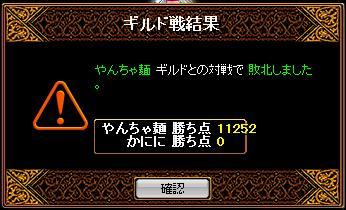 GV1015-3.jpg
