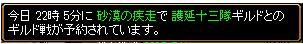 GV1027-1.jpg