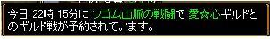 GV1101-1.jpg