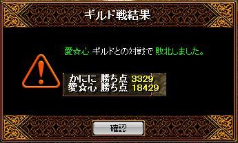 GV1101-3.jpg