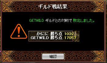 GV91-3.jpg
