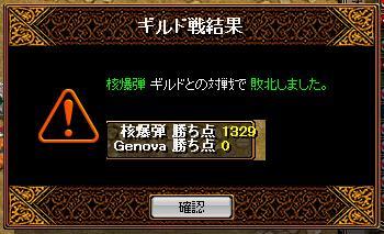 GV925G-3.jpg