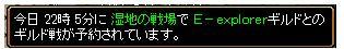 GV927-1.jpg