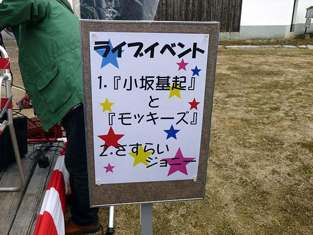 地ビールまつり004