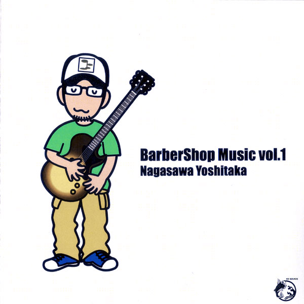 BarberShop Music Vol.1
