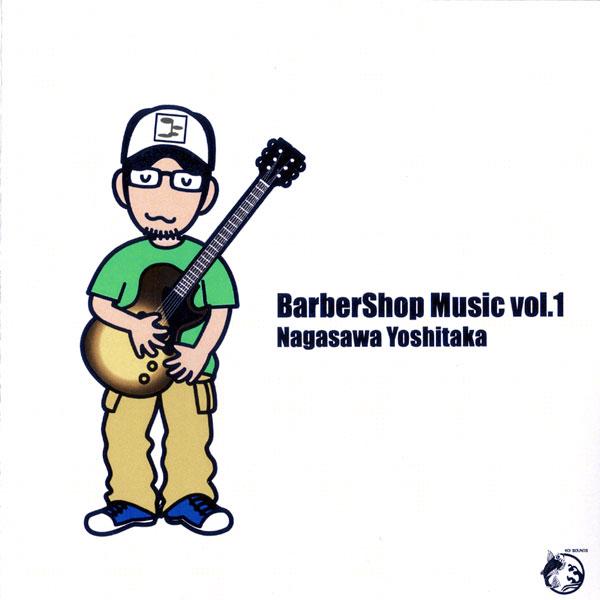 BarberShop Music Vol.1