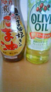 オリーブ油とごま油