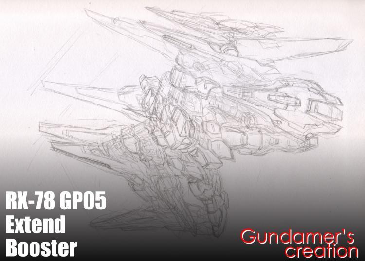 GP05 EXブースター(ラフ)