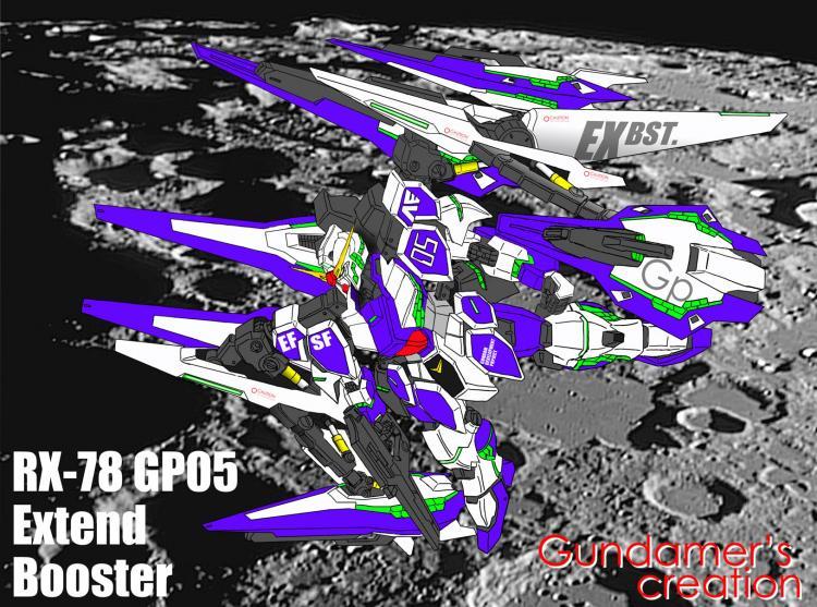 GP05 EXブースター(静止)
