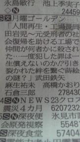 2011071116030000.jpg