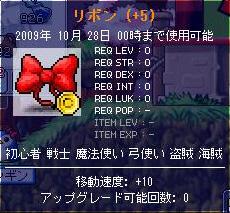 pet_item