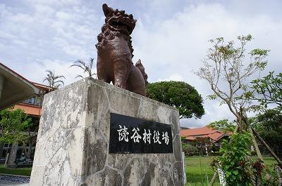 2011okinawa 168