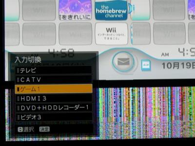 CIMG8710.jpg
