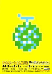 PAC-06.jpg
