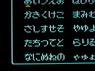 RGBFC-S-A2-2.jpg