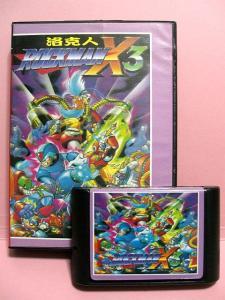 ROCK-MDX.jpg