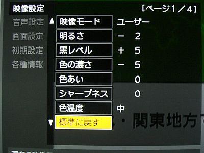 XP07-2-1.jpg