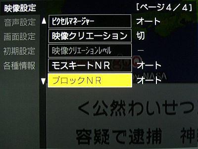 XP07-2-4.jpg