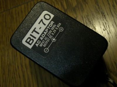bit70-07.jpg