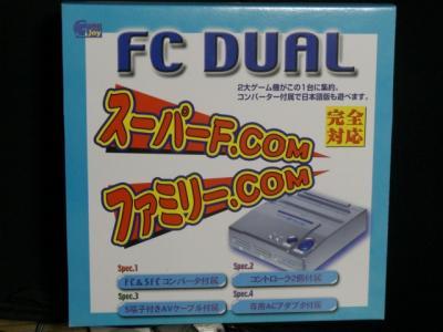 fcdual_b1.jpg