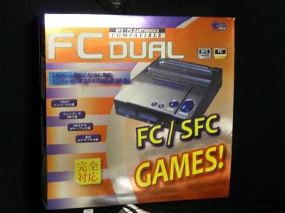 fcdual_b2.jpg