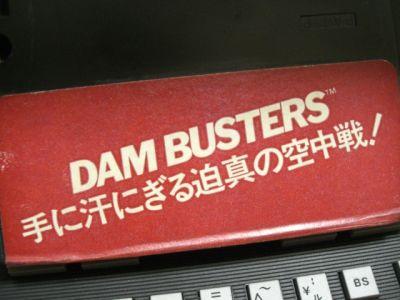 msx-dambusters2.jpg