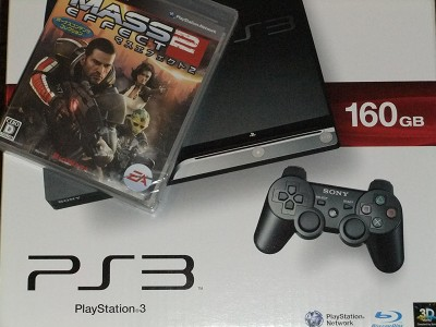 PS3ME2