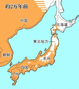 533px-Japan_glaciation.png