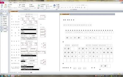 form_report.jpg