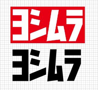 ヨシムラ 「風」 フォント