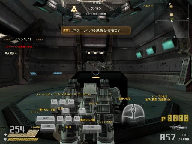 Shot00016.jpg