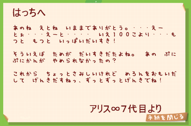 arisu_2.png